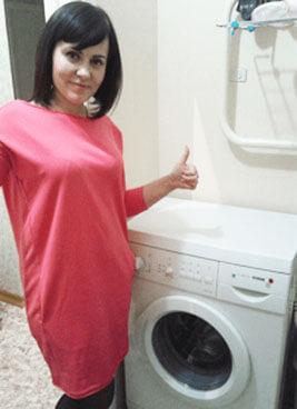 Починка стиральной машины Bosh